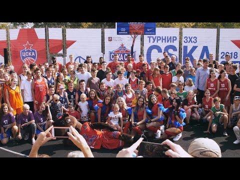 ЦСКА открыл детский баскетбольный городок в Фестивальном парке
