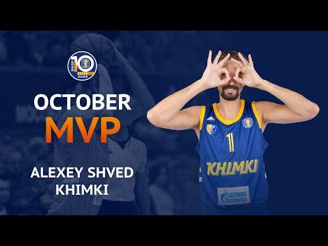 Швед — MVP Единой лиги ВТБ по итогам октября