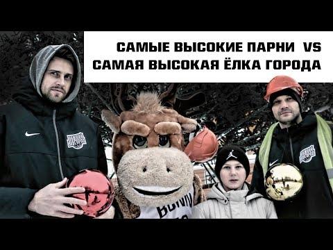 Григорьев и Антипов нарядили ёлку на центральной площади Нижнего Новгорода