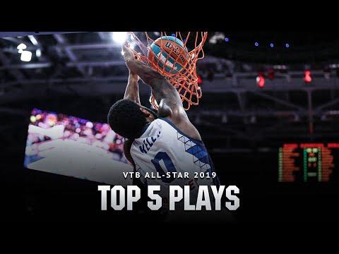 Победный бросок Перри — лучший момент Матча всех звёзд Единой лиги ВТБ