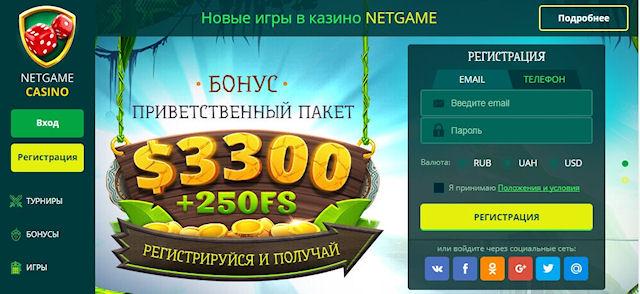Стильное онлайн казино на евро с предложениями для каждого