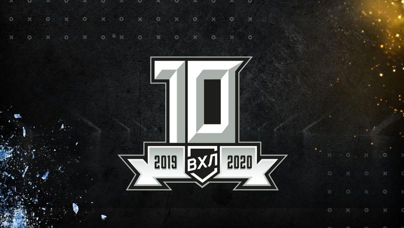 Опубликован новый логотип ВХЛ [фото]