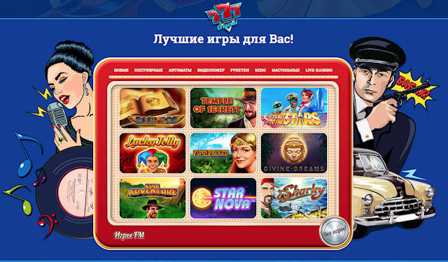 Онлайн казино: как научиться играть ничего не потратив