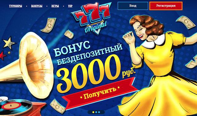 Лидер азартной индустрии Украины - онлайн казино 777 Original